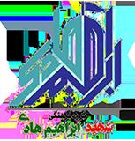 فروشگاه اینترنتی نشر هادی